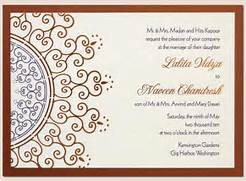 Have Their Own Idea And Concept For Designing The Wedding Invitation Birthday Invitation Cards Sndclsh Happy Birthday Invitation Card Invitation Cards Design With Ribbons Download Invitation Cards Design Invitation Card Template Design With Decorative Side Ornament