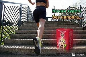 Средства ускоряющие обмен веществ для похудения отзывы