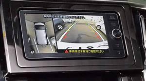 市販カーAVに「上方視線の駐車アシスト機能」を後付け追加できるキット。ヴェルファイア専用品発売   MOTOR CARS