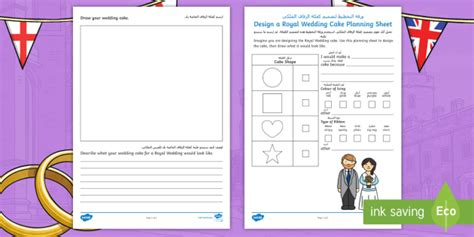 * New * Ks1 Design A Royal Wedding Cake Planning Activity Sheet
