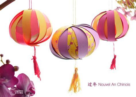 fabriquer une lanterne chinoise les 25 meilleures id 233 es de la cat 233 gorie boule chinoise sur boule chinoise papier