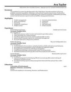 accounts payable exle resume accounts payable specialist resume exles accounting finance resume exles livecareer