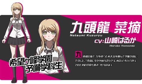 download anime danganronpa zetsubou hen kuzuryu natsumi danganronpa 3 the end of kibougamine