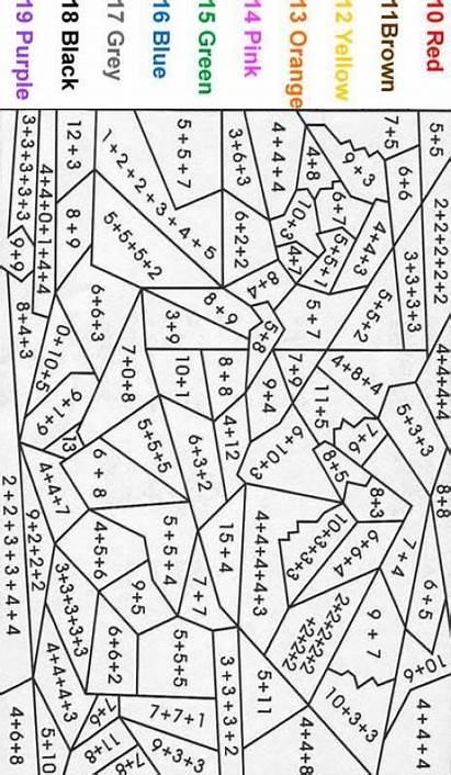Printable Math Number Worksheet Homeschool