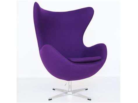 fauteuil contemporain chaios com