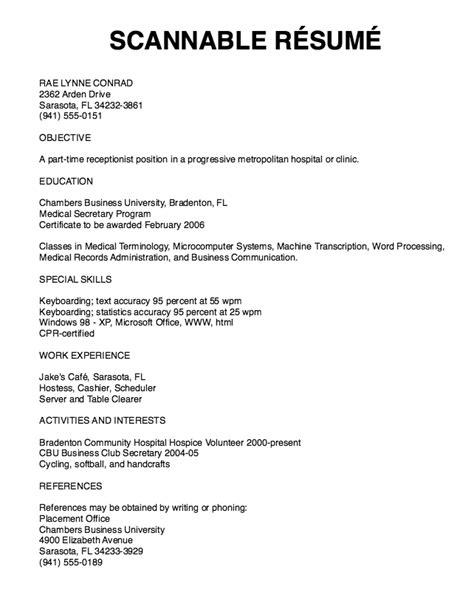 scannable resume sles http exleresumecv org