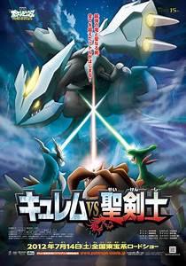 Japanese Pokémon movie site updates for fifteenth movie ...