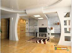 POP Ceiling Designs Latest POP Ceiling Designs Ceiling