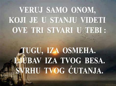 serbian quotes citati prijateljstvu quote words friendship cool funny visit wise