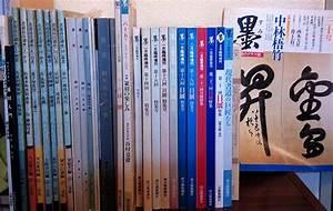 写真集、美術、趣味と暮しの古本 ビーバーズブックス 札幌の古書店