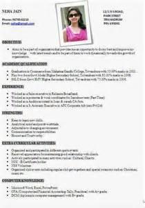 mba resume format for freshers doc resume exles