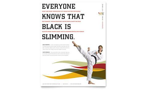 karate martial arts flyer template design