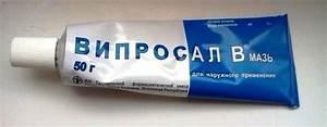 Крем для лечения суставов антропант