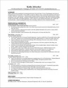 free resume template for accounts receivable clerk resume clerical free resumes