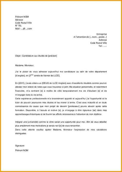 lettre de motivation pour cap cuisine lettre motivation apprentissage cuisine 28 28 images