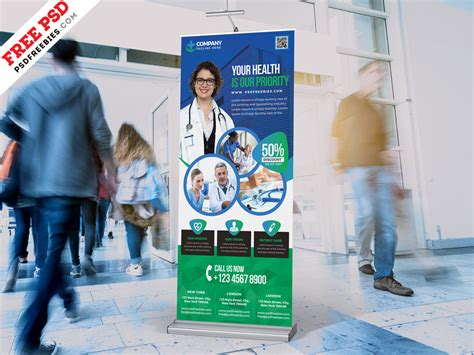 hospital  pharmacy roll  banner psd psdfreebiescom