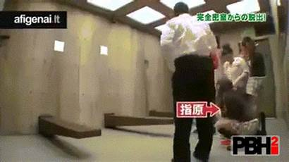 Japanese Floor Missing Gifs Shows Ever