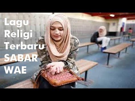 Download lagu lagu campursari jawa mp3 dapat kamu download secara gratis di metrolagu. Lagu Campursari Jawa : SABAR WAE - YouTube