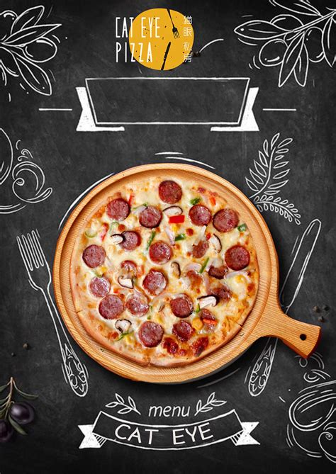 pizza background material poster lunch dish background