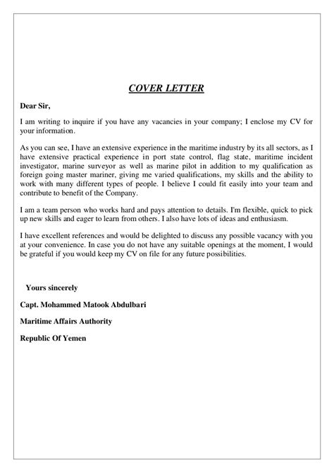 Cover Letter For Cv by Mohammed Matook Cover Letter Cv