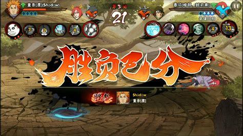 Naruto touchscreen java ware games / naruto ar. Naruto Mobile - Kankuro (War) PvP and more. - YouTube