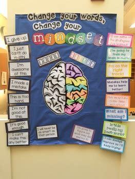 growth mindset bulletin board set change  words