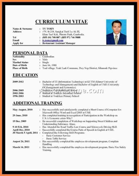 cv template word bahasa indonesia gallery