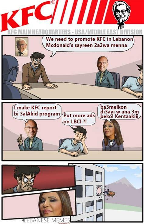 Lebanon Memes - lebanese memes on twitter quot kfc meeting with a7lam p arabidol lebanon epic lebanesememes