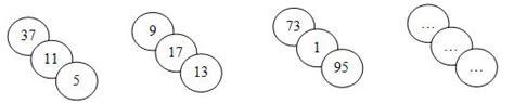 Test Logica Figure by Test E Quiz Logica Test Delle Serie 16 Figurali