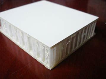 sell fiberglass exterior sidewall panels  trailerrvid  foshan hongzan