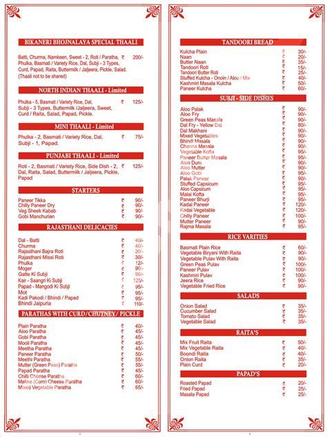 menu card sample