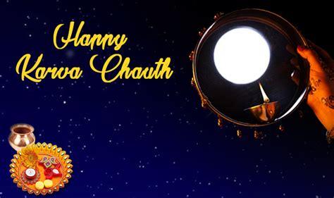karwa chauth wishes whatsapp status shayari messages sms poems quotes  hindi marathi