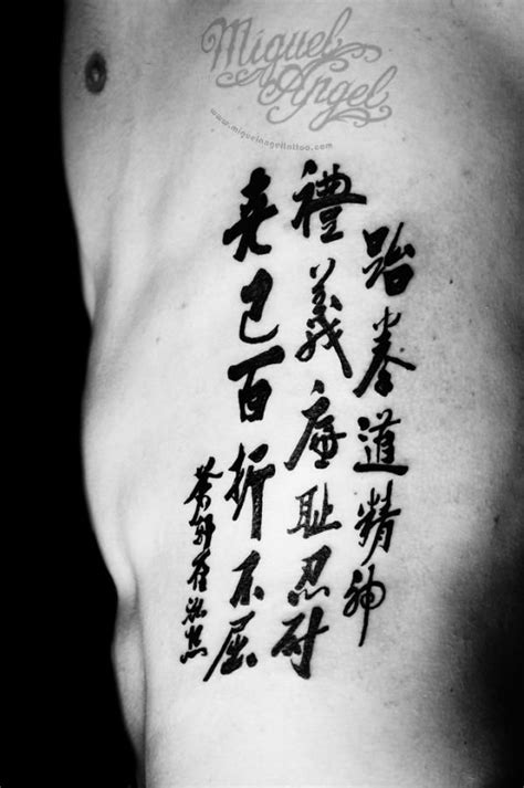 cool lettering for tattoos 25 best ideas about kanji on japanese 28655