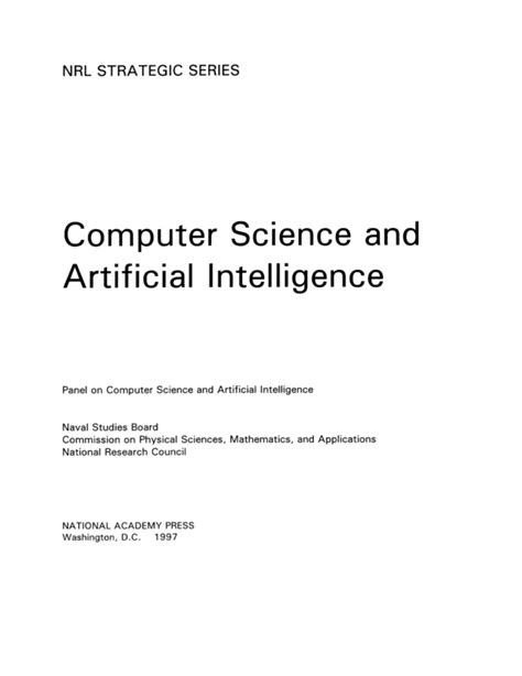 Computer Science and Artificial Intelligence