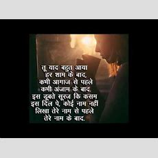 Motivational Quotes  Motivational Quotes After Breakup In Hindi