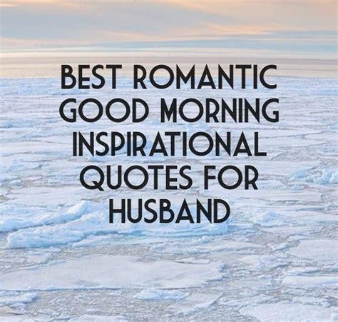 romantic good morning inspirational quotes