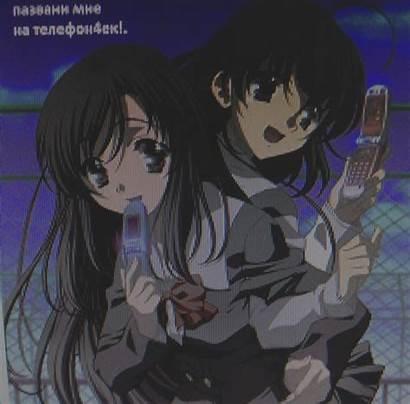 Anime Crazy Cartoon Aesthetic Animecore Yandere Sad