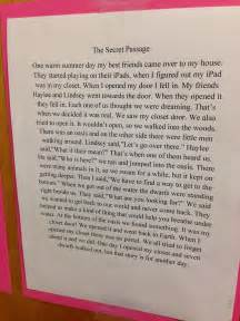 my first love essay
