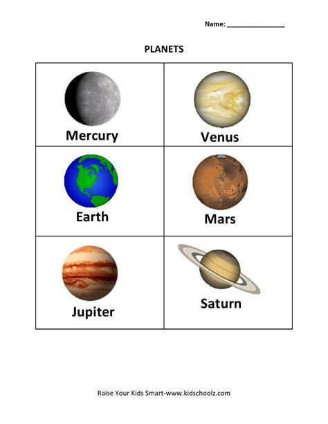 HD wallpapers planets for kindergarten worksheets