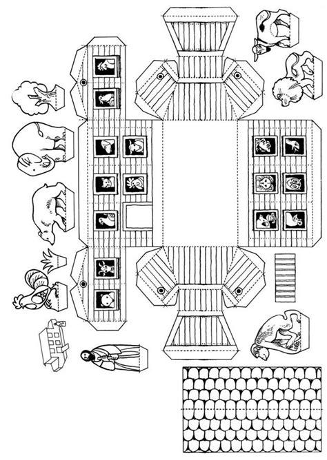 noah s ark islam crafts noah ark 294 | 4ea0dffc10dca184c57f84de81c6f4d7