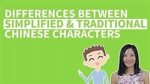 Chinese Characters Simplified Vs Traditional