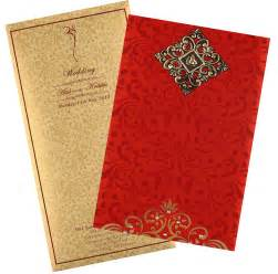 wedding invitation cards india wedding card in gift style with golden satin