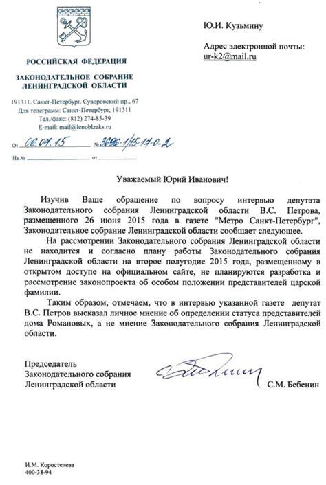 1 х бет официальный сайт stavka ru