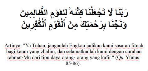الله , yakni allah) kepada nabi muhammad. Doa Mohon Keselamatan Sesuai Al Qur'an - Kumpulan Doa dan Lirik Sholawat