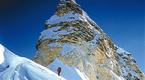 Alpinist 57 Mountain Profile Essays