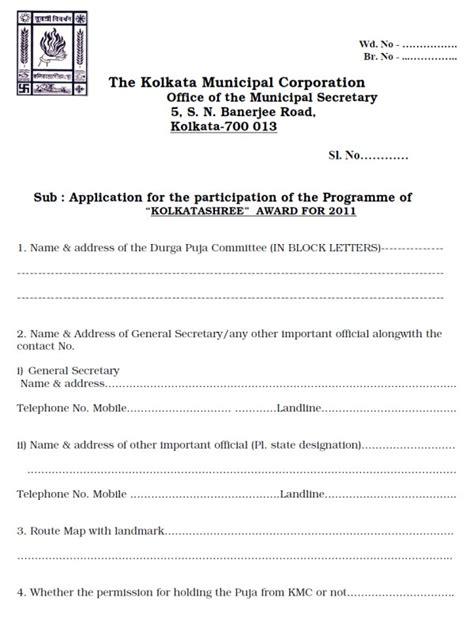 application bureau application letter for bfp 28 images application