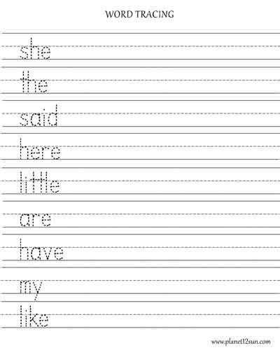 kindergarten spelling words tracing bluebirdplanet com