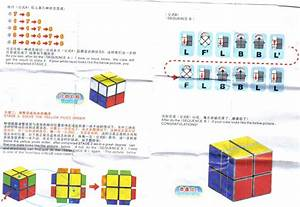 Cubo Rubik 2x2 Solucion Epub
