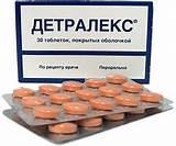 Препараты от геморроя детралекс цена