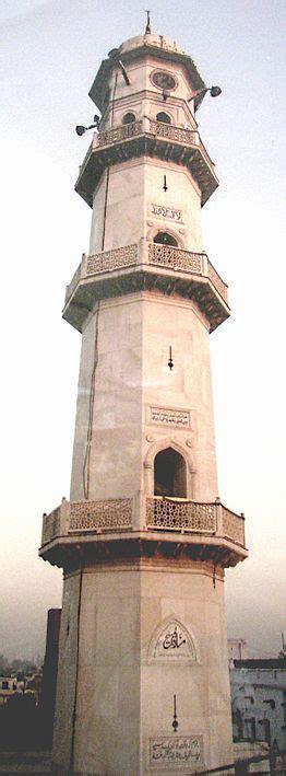 white minaret qadian wikipedia